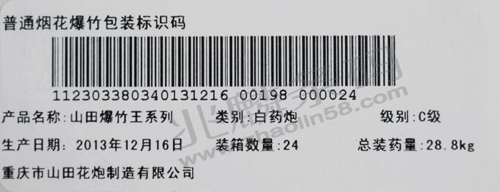 工业万博man手机客户端万博手机登录网址是多少打印效果
