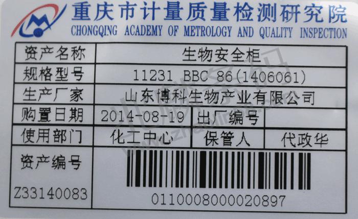 商业万博man手机客户端万博手机登录网址是多少打印效果