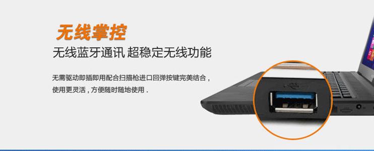 Moto摩托罗拉 LI4278 无线万博man手机客户端扫描器