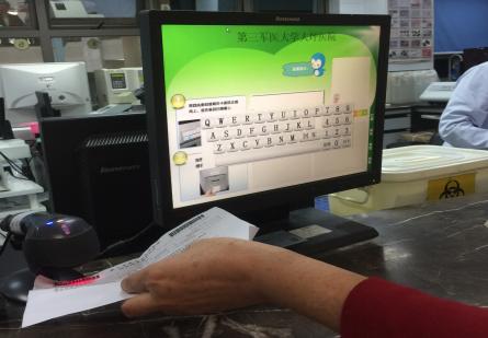 医院自动化万博man手机客户端管理
