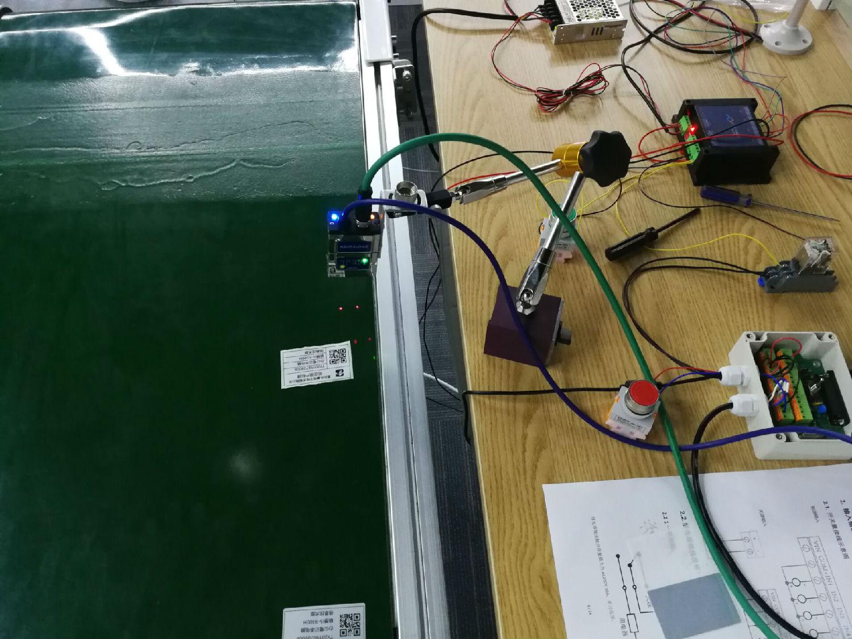工业固定式扫描器