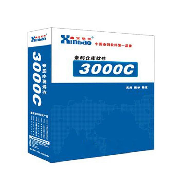 条码仓库软件[3000C]