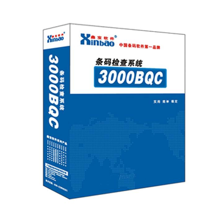 条码检查系统[3000BQC]