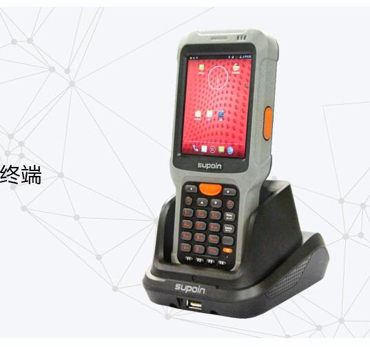 销邦X5移动智能终端