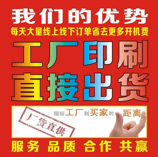 重庆不干胶标签纸 条码纸 打印纸