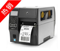 Zebra斑马 ZT410 工业条码打印机