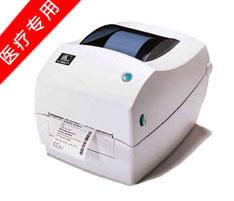 Zebra斑马GK888t 打印机