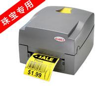 Godex科诚 EZ-1100Plus 商业条码打印机