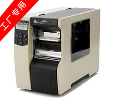 Zebra斑马110Xi4 工业条码打印机