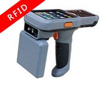 销邦R1型RFID手持终端