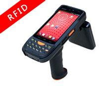 銷邦R2高頻RFID手持終端