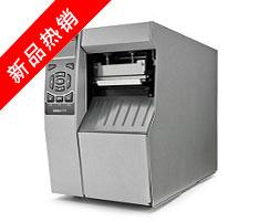 Zebra斑马ZT510 工业打印机