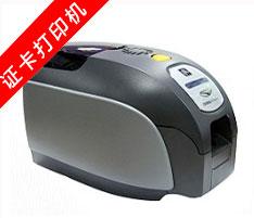 Zebra斑马 ZXP3C彩色证卡万博手机登录网址是多少
