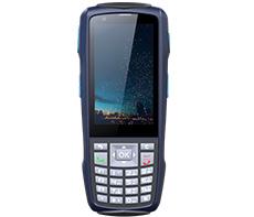 新大陆N5便携式数据采集器 二维识别器