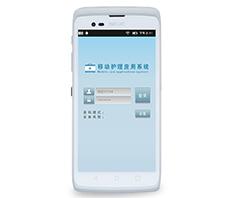 小码哥医护版手持终端 移动护理PDA