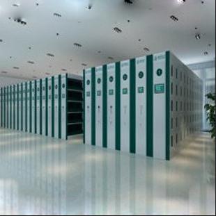 重庆RFID智能档案管理