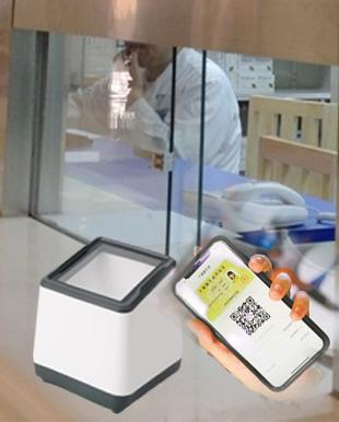居民电子健康卡二维码解决方案