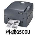 科诚G500U