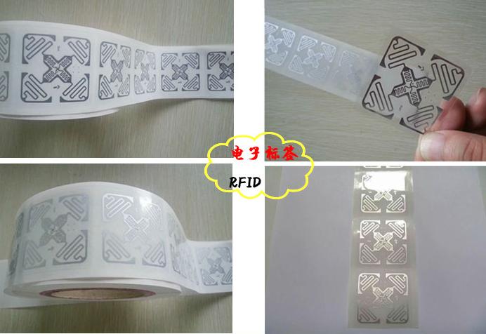 RFID标签纸